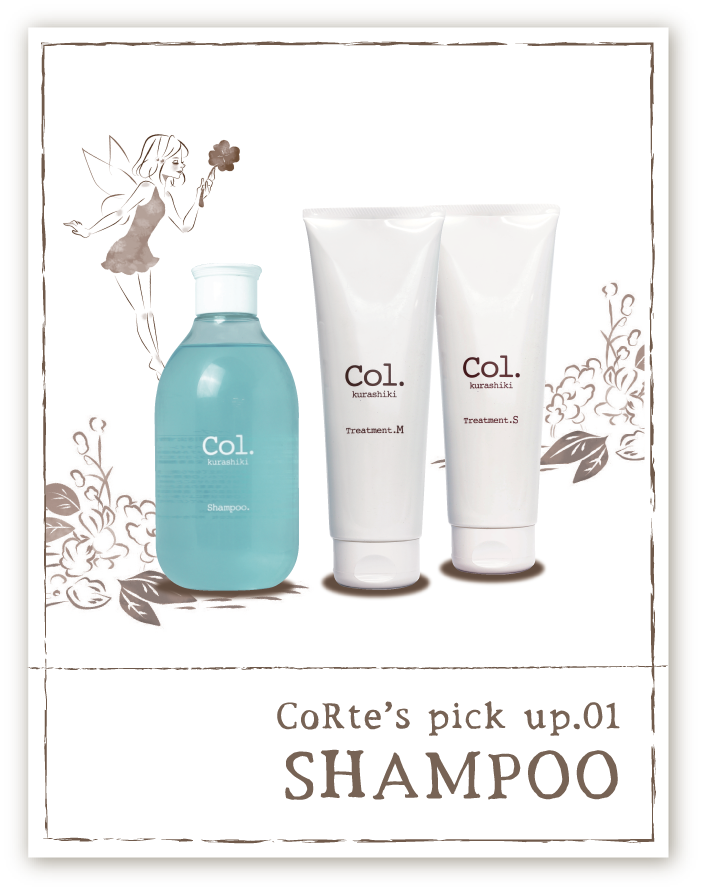 CoRte's pick up.01 SHAMPOO